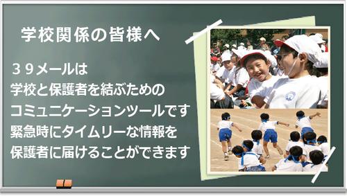 school003.png